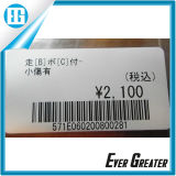 Precio del producto del uso de la máquina de la impresora térmica y escritura de la etiqueta de código de barras