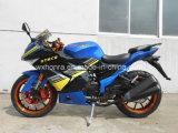 El picador de la motocicleta, 150cc, 250cc