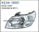 Chevrolet Aveo 2009년을%s 맨 위 램프/정면 빛 적합. 수리용 부품시장, 보충