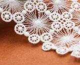 Código de Barras Leite químicos sintéticos rendas solúvel em água para decoração (Cobweb)