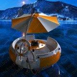 Barco de pesca com churrasqueira