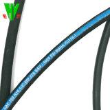 1/4インチの使用できる鋼線の編みこみの高圧SAE100r16の油圧ホース
