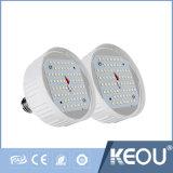 5W 9W 13W 18W 28W 38W 란 LED 전구
