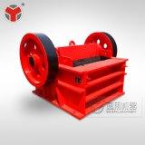 新しい鉱山機械の移動式顎粉砕機