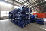 가벼운 의무 조정가능한 강철 버팀대 비계 제품 이름
