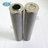 Фильтрующий элемент масляного фильтра гидравлической системы обмена данными в эксплуатации (05.9600.3VG. 10. Е. п. 16)