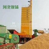 機械装置を処理する米のための循環のトウモロコシの穀物乾燥機の水田のドライヤー