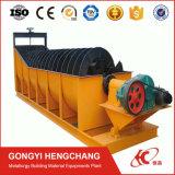 Le minerai de fer de nettoyage à haute efficacité de la rondelle de pierre en spirale