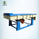 高品質の産業鉄鋼線形振動スクリーン