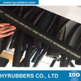 Hydraulische Schläuche 2017 des China-niedrigste Preis-SAE 100r2at/2sn Hyrubbers