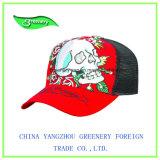 美しいカラー夏の方法刺繍のスポーツの帽子