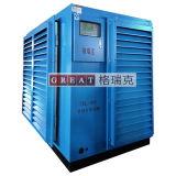 Compresseur d'air rotatoire de vis d'entraînement antipoussière de liaison directe