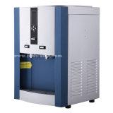 Pou Hot & Cold Water Dispenser (YLR2-5-X (16T-G / D))