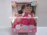 """Het milieu 16 """" Speelgoed van het Stuk speelgoed van Doll Zachte voor Meisje (1056709)"""