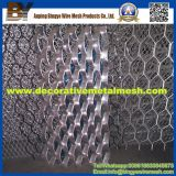 Maglia del metallo ampliata alluminio per la decorazione del soffitto (Manufactory)