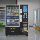 Торговый автомат Канада питья и кофеего