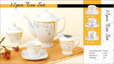 17PCS Square Tea Set mit Decal (9930)