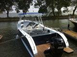 Barco de pesca de alumínio do console Center