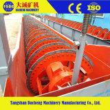 Constructeur spiralé à haute production de la Chine de rondelle de sable