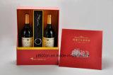 Frascos de dupla caixa de vinho/Caixa de Papelão rígida/Nice com logotipo da Caixa