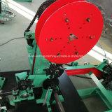 機械を作る高い抗張有刺鉄線