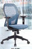 Chaise pivotante en maille moderne en maille de bureau (358D #)
