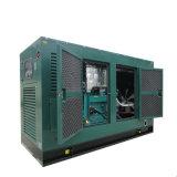 中国の製造業者の無声タイプBiogasの発電機セット