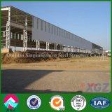 Costruzione prefabbricata per il magazzino della fabbrica (XGZ-A020)