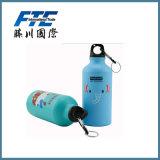 Alluminio della bottiglia di sport con il marchio