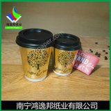 Vasos de papel desechable para el café Driking