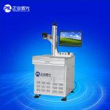 Máquina da marcação do laser da fibra de Ipg com alta qualidade e serviço