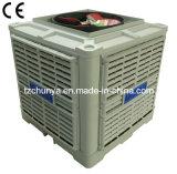 Refrigerador evaporativo industrial y comercial de 30000 CMH de aire con el certificado del CE