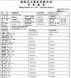 Bisulfaat het van uitstekende kwaliteit CAS van het Kalium: 7646-93-7