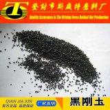 Het zandstralen van Alumina van het Gruis van het Amaril Zwarte Gesmolten/het Zwarte Oxyde van het Aluminium