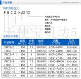 중국 공장 Fbcz 시리즈 축선 탄광 지상을%s 폭발 방지 배기 엔진