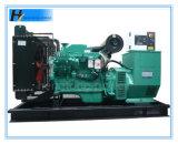 판매 고품질 200kw/250kVA Dongfeng Cummins 디젤 엔진 발전기 세트를 위해