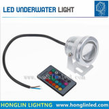 多彩なリモート・コントロール水中ライトLED防水スポットライトRGBの噴水ライト
