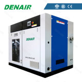 Single-Stage компрессор воздуха воды охлаженный охлаждающим воздушным потоком Oil-Free