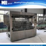 Производитель продаж автоматическая пищевые машины заполнения флакона для соевых бобов