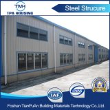 Magazzino ad alta resistenza della costruzione della struttura del acciaio al carbonio