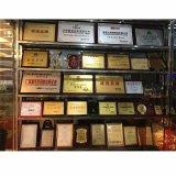 Base di cuoio comoda molle di vendita calda (FB8047B)