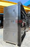 De Ovens van het gas met de Vloer van de Steen, met de Injectie van de Stoom (zmc-309M)