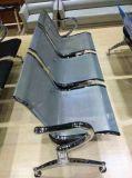 在庫のクッションが付いている普及した鋼鉄待っている椅子の公立病院の訪問者の椅子3のSeater空港椅子