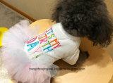 [سونمّر] باليه حاجة رسم متحرّك كلب [ت-شيرت] 100% قطر [ت-شيرت] صغيرة كلب قميص ليّنة أزياء محبوب ثوب