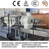 높은 산출 PP PE 플라스틱 제림기 기계