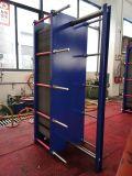 Cambiador de calor de la placa para el generador de agua dulce