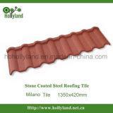 高品質の石造りチップ上塗を施してある金属の屋根ふきシート(ミラノのタイル)