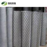 Саржа производителя обычную транспортную ленту сетка из нержавеющей стали