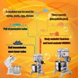 セリウムが付いている熱い販売の商業食品加工機械惑星のミキサー
