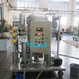 Трансформатор фильтрация масла машины